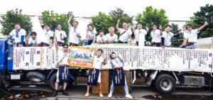 農猿が企画する南幌町の夏祭「野祭」のメンバー